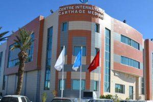 clinique-carthage-tunisie